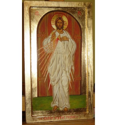 The Divine Mercy Icon - Jesus I Trust in You