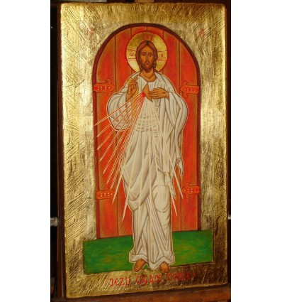 Divine Mercy, Jesus I Trust in You - Icon