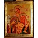 The Holy Family Icon - Sacra Famiglia Kiko Argüello