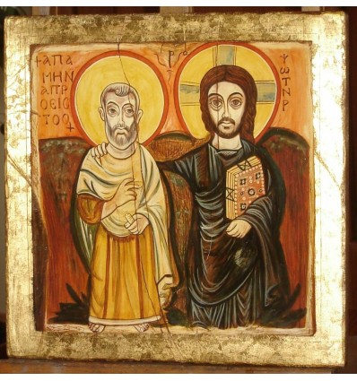 Christ and Abba Menas - The Icon of Friendship - Christ and His Friend